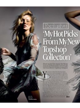 Kate Moss Topshop Collection Launch Lucy Felton
